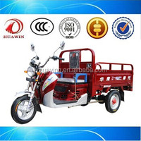 Hot sale 300cc Three Wheel Motorcycle