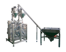 Economic And Efficient Pneumatic second hand packaging machine With Factory Wholesale Price