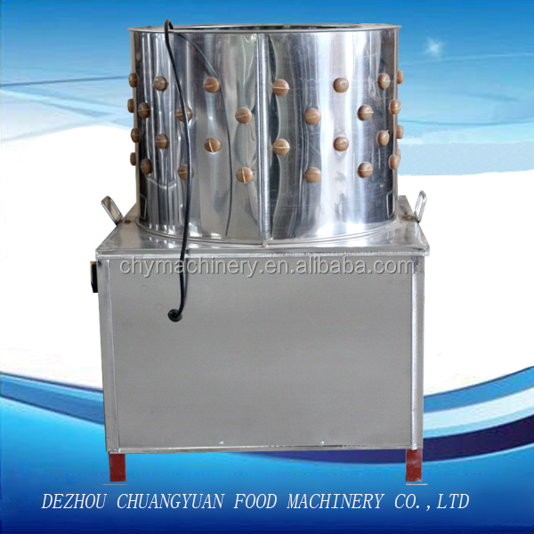 Factory price 50 size chicken feather removal equipment/Duck plucking machine/turkey hair removal machine