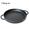 /product-detail/cast-iron-round-shaped-fly-pan-60768933972.html