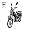 High quality moped motorcycle 2017