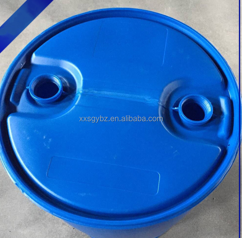 high quality plastic chemical drum