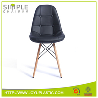 Modern PU cushion and wood feet plastic lounge chair