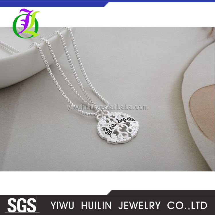 JTBC0062 Yiwu Huilin Jewelry Hollow-out decorative pattern Big Sis Lil Sis Two - piece Necklace family gift