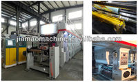 automatic digital plastic film roto gravure color printing machine