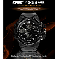 2016 SKMEI high quality watches men with low MOQ