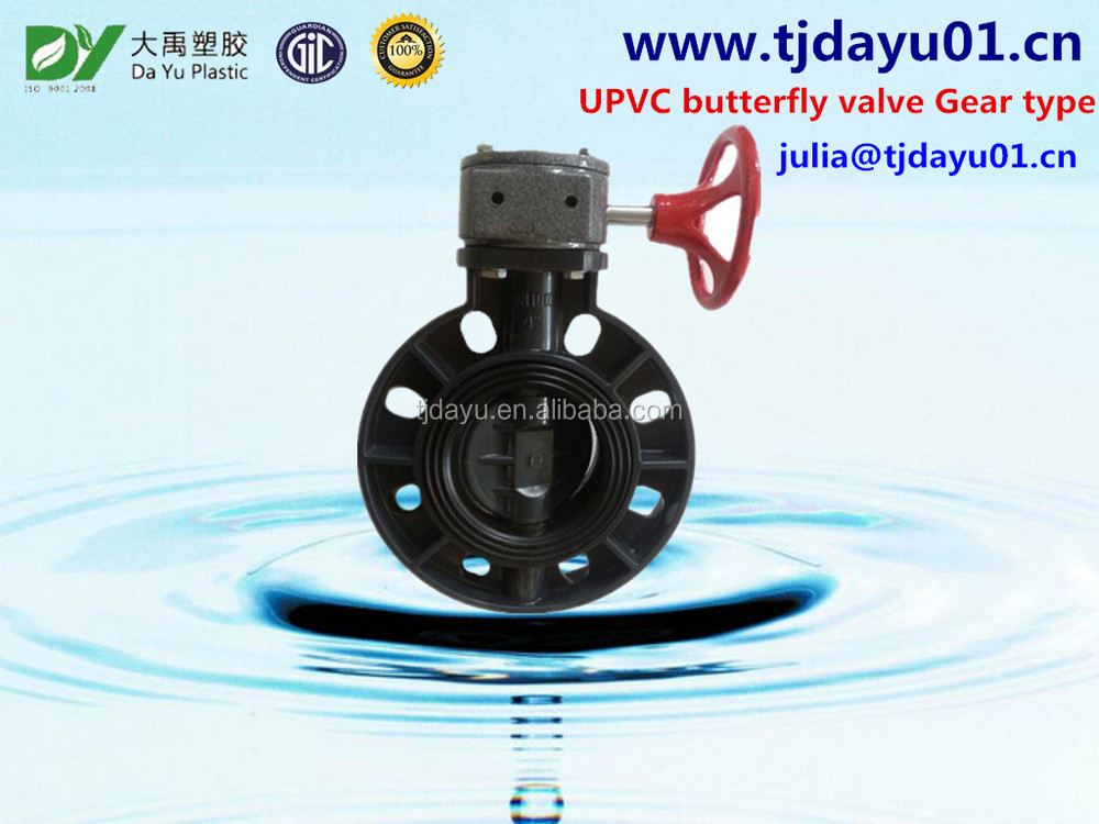 irrigation water treatment butterfly valve gear hand wheel wafer type