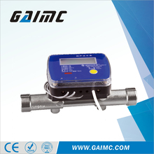 GUF150 Modbus Remote Reading Smart Digital Small Water Flow Meter