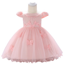 High Quality Baby <strong>Girl's</strong> Party <strong>Dresses</strong> Wholesale Children Party <strong>Dress</strong>
