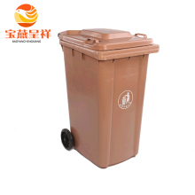 Daily need 240L Eco Friendly Commercial recycle bins Wheelie dustbin logo stand