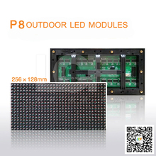P8 P10 P12 P16 P25 outdoor full color DIP module