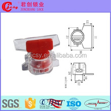factory cheapest plastic seal for water meter seal JCMS004