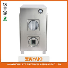 Heat Pump Dehumidifier,Reuseable Desiccant Rotor Dehumidifier,Bus Air Dryer