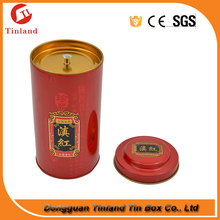 Airproof 3d Embossed 3oz Coffee Tea Tin Box With Inner Lid