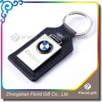 2016 Fashionable products branding noble leather keyring for BMW