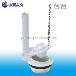 Durable ABS one piece 3'' outlet single toilet flush valve with flapper