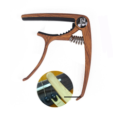 made in China wood acoustic guitar capo