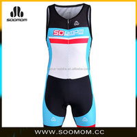 2015 China triathlon short sports rugby football jersey