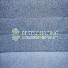 New product 2017 indigo twill knit fabric