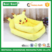 New Style Fleece Luxury Wholesale Comfort Yellow Home Pet Dog Beds