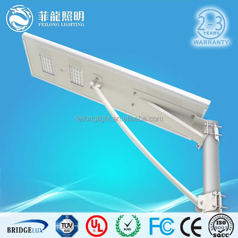 2015 innovative products 40w 50w 60w solar led street light with pole