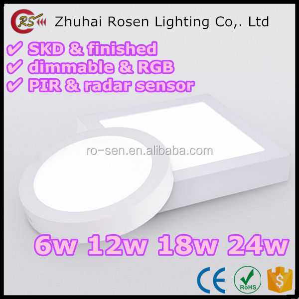 dimmable radar sensor PIR emergency RGB 6w 12w 18w 24w aluminum housing surface mounted led panel light downlight SKD accessory