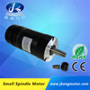 high speed BLDC motor / small spindle motor / 57mm 12000RPM 345W Brushless dc motor / JK57BLS03-01-X001