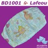 /product-detail/bd1001-cheap-factory-wholesale-price-disposable-sleepy-baby-diaper-manufacturer-in-china-60624014278.html