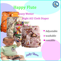 happy flute ai2 baby reusable cloth diaper babies washable diaper 2016 innovative product
