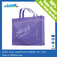 Brand Name Product Plastic Library Bag