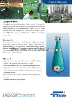oxygen cone for the fish farm