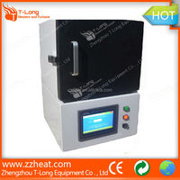 EXW price high temperature muffle furnace used annealing and sintering 1700C