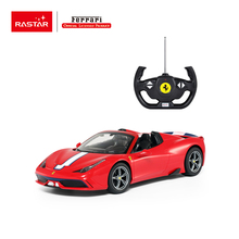 Rastar electric car toys Ferrari convertible car for kids