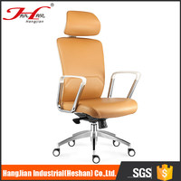 New type modern life H203D41 aluminum base rotating office chair