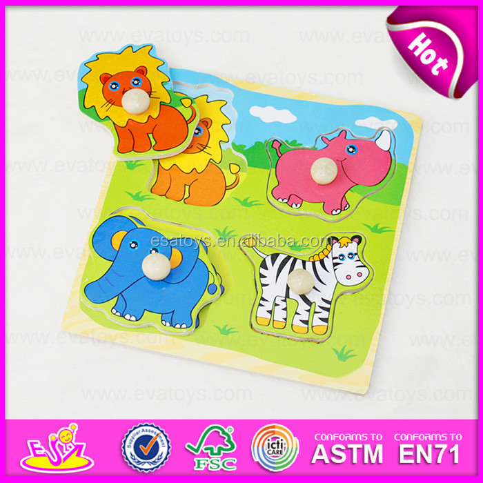 2015 Animal design kid wooden puzzle set toy,3D wooden animal jigsaw puzzle toy,Wooden toy animal puzzle game with knobs W14M073