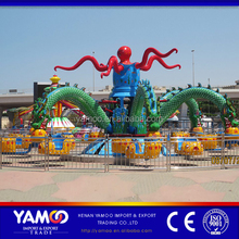 Fun center equipment big octopus family funfair rides for sale