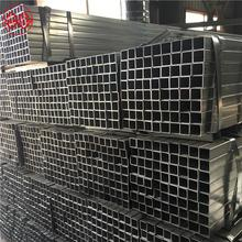 our company want distributor fiber tube carbon square galvanized steel pipe importers black
