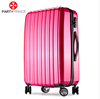 24 inch big promotion abs and pc sky travel luggage bag airport luggage trolley case