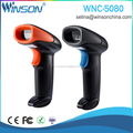Winson high scan rate 100scans/s 1d laser wholesale barcode reader pos ccd supermarket barcode scanner