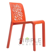 industrial furniture plastic chairs and tables pp outdoor garden dining set