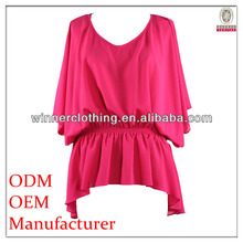 latest design fashionable simple solid color ladies formal skirt and blouse