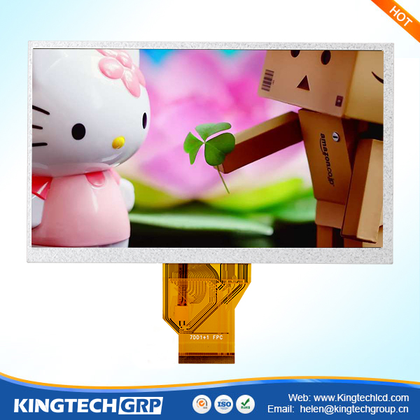 7 inch tft lcd module serial illuminated mdf display panel