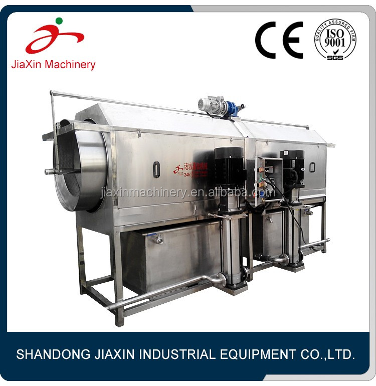 Food grade ginseng washing machine