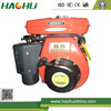 Gasoline engine EY-28B Recoil start gasoline engines