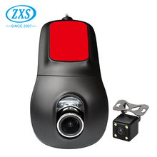 ZXS-S12 f hd 1080p dual lens front and back hidden car dvr camera dash cam