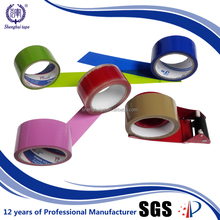 Office Order Sample Without Noise Noiseless Hs Code For Tape