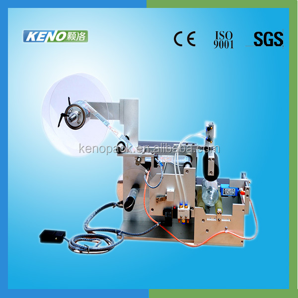KENO-L102B heat transfer printing label machines