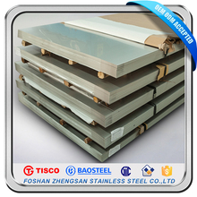 Alibaba China Wholesale 4x8 Metal Sheet Per Kg Price