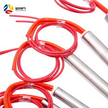 Industrial electric heating element 300W immersion cartridge heater electric heating tube