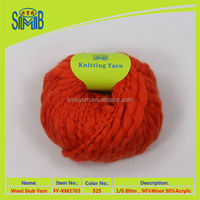 alibaba trade assurance laine yarn maker smb best wholesale oeko tex acrylic wool high bulky slub yarn for hand knitting